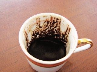 آتش در فال قهوه دیدن آتش در فال قهوه تعبیر آتش در فال قهوه