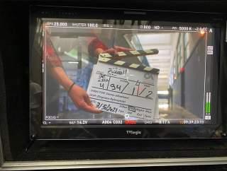 فصل پنجم سریال عربی اعتبار