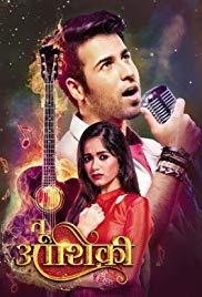 سریال هندی تویی عشق من